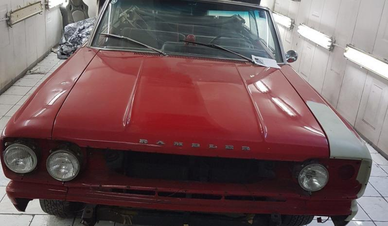AMC Cassic 770 voll